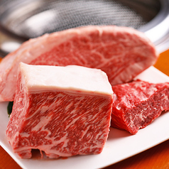 牛松のおすすめ料理1