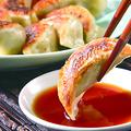 料理メニュー写真小龍包のような焼き餃子 5個