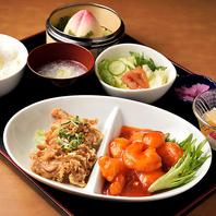 【ランチ】選べるお料理のコラボランチ
