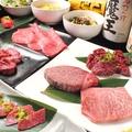 料理メニュー写真≪NO.2≫【特上コース】特上の焼肉8種を堪能できるコース☆ホルモン盛りまで付いて全14品7980円