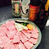 焼肉 開山 飯塚のおすすめ料理3