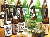 日本酒半合フェア開催中!!ほぼALL350円!!