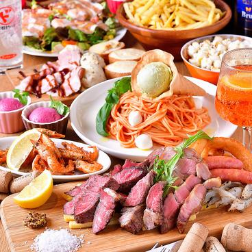 肉食燻製バル ドン・ガブリエルのおすすめ料理1