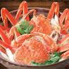 日本海庄や 浜松町北口店のおすすめポイント2