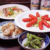 お好み焼き不二家 駅前店のおすすめ料理2