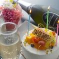 お誕生日にケーキでお祝い♪ 1500円で特製ケーキをご用意いたします!