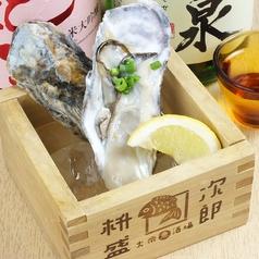 大衆魚酒場 枡盛次郎 西荻窪本店のおすすめ料理1