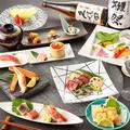 楽蔵 うたげ 松本駅前店のおすすめ料理1
