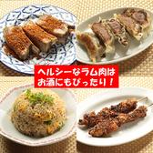 洋風酒場ぐりる ぼんてんのおすすめ料理2