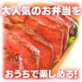 ステーキバー ガブリのおすすめ料理3