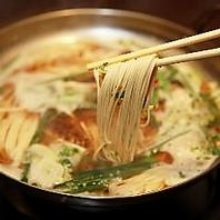 〆の本場博多麺