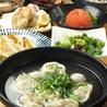 炊き餃子と唐揚げ とき家のおすすめポイント2