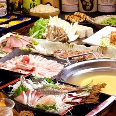 味よし 船橋 千葉街道店のおすすめ料理1