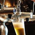 ビールが新しくなりました☆フルーティで爽やか。 ザ・プレミアム・モルツ「香るエール」!