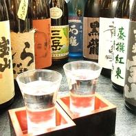 全国から仕入れる日本酒、焼酎。鮮魚との相性抜群!