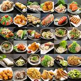 和ごころ 梅田店のおすすめ料理2