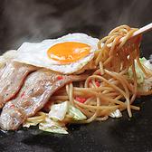 お好み焼き不二家 駅前店のおすすめ料理3