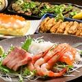 炭火ダイニング PaPaROKU ぱぱろく 木倉町のおすすめ料理1