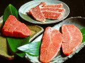 薩摩の牛太 桂店 京都のグルメ