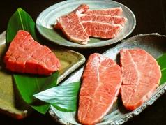 薩摩の牛太 桂店