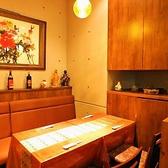 中国料理 広味坊 飯点飯店 仙川の雰囲気2
