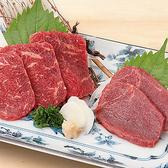 庄や 浦和美園店のおすすめ料理3