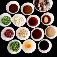 火鍋でお楽しみ頂く、10種以上のたれ・薬味。