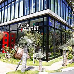 家カフェ+ Gardenの特集写真