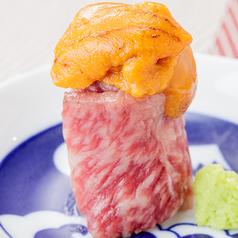 肉と魚とおでん マウンテンの写真