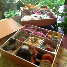 茶寮森澤の写真