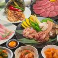 牛ホルモンから希少部位・並肉まで幅広く楽しめる『ドリームコース』<全16品>5000円(税込)希少部位から定番部位まで様々な種類を堪能できる贅沢焼肉コースです!