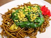 ばそき家 鹿沼店のおすすめ料理3