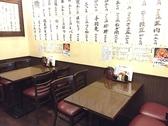 番番 神谷町店の雰囲気3