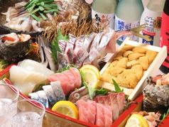 食彩や 魚太郎の特集写真