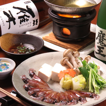うつわ 深江のおすすめ料理1