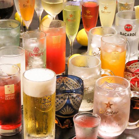 【単品飲み放題プラン】120分制になります。※生ビール無し