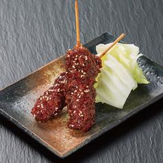 名古屋名物 味噌串カツ