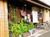 こたろう 奈良 奈良駅のグルメ
