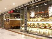 台湾小籠包 イオンモール草津店の雰囲気2