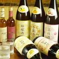 桂花陳酒や杏露酒、檸檬酒、茘枝酒もございます!