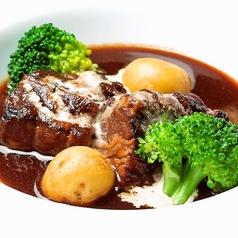 アランアランの小路のおすすめ料理1