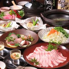 八十八 赤坂大名店のコース写真
