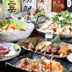 炭火串焼 シロマル 千葉ニュータウン店のコース写真