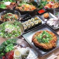 バリューダイニングあいりん 宮古島本店のおすすめ料理1