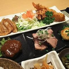 料理メニュー写真純家-すみか-姫御膳(先膳:茶碗蒸し・サラダ・小鉢)