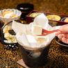 お食事処 錦鶴のおすすめポイント2