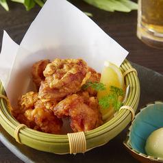 国産鶏のジューシー唐揚げ