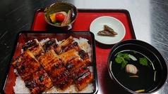 ざいもん 湖吟のおすすめ料理1