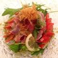 料理メニュー写真生ハムとフルーツトマトのイタリアンサラダ
