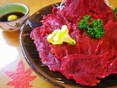 そば 筑波 秋保温泉のおすすめ料理2
